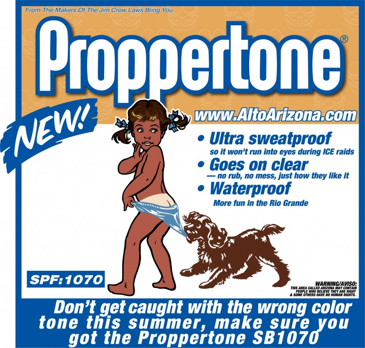 newCoppertone1